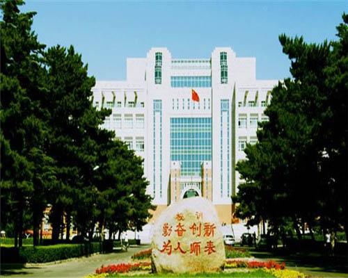 东北师范大学(中外合作办学专业)校园风光3