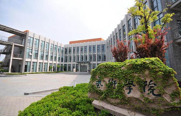 苏州大学(中外合作办学专业)校园风光4