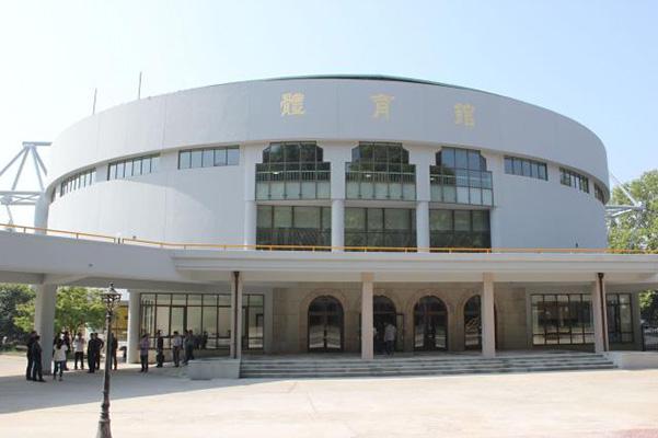 南京体育学院2