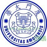 厦门大学(马来西亚分校)