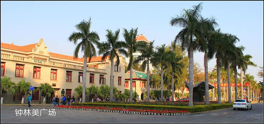 厦门大学(马来西亚分校)校园风光3