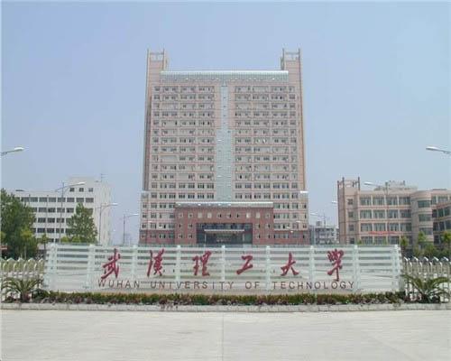 武汉理工大学(中外合作办学专业)校园风光3
