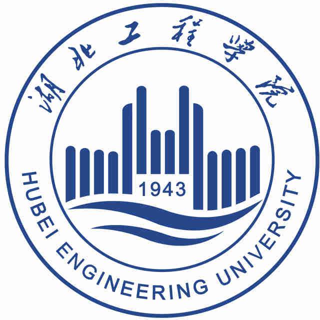 湖北工程大学