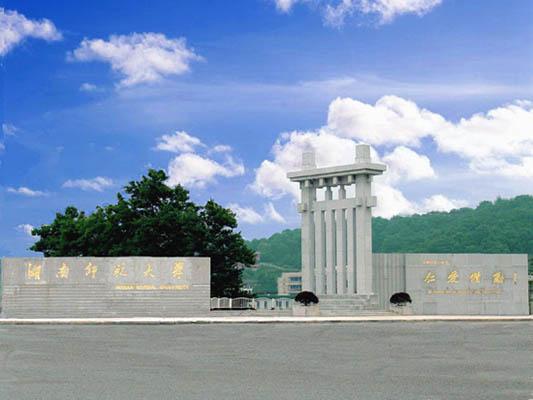 海南大学(中外合作办学专业)校园风光1