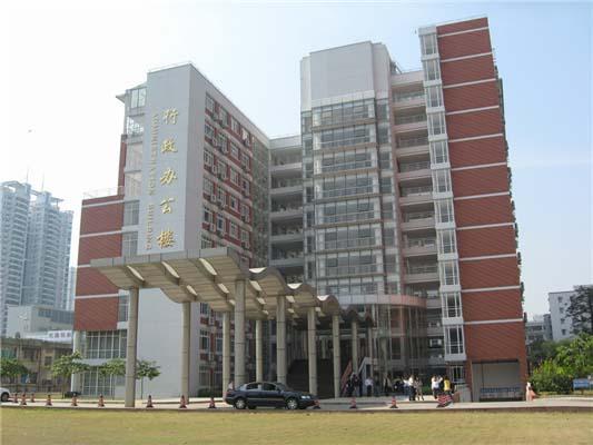 暨南大学(中外合作办学)3