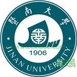 暨南大学(中外合作办学)