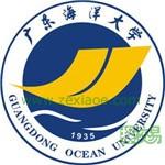 广东海洋大学