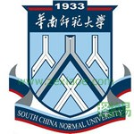 华南师范大学(中外合作办学)