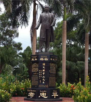 惠州学院(与广东轻工职业技术学院协同培养)1