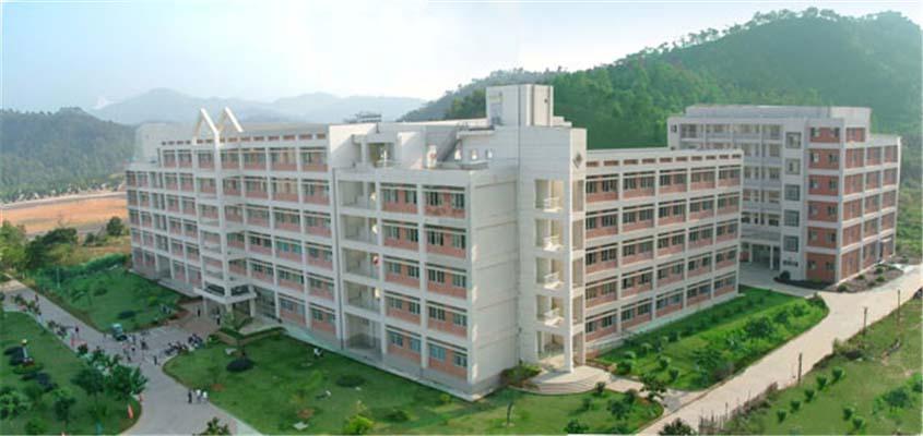 惠州学院(与广东轻工职业技术学院协同培养)2