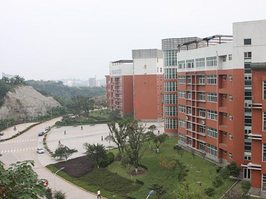 四川轻化工大学4