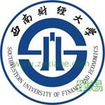 西南财经大学(中外合作办学专业)