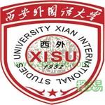 西安外国语大学