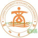 兰州财经大学(中外合作办学专业)
