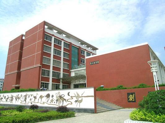 湖南工业职业技术学院校园风光4