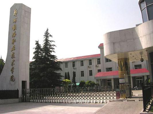 郑州铁路职业技术学院校园风光1