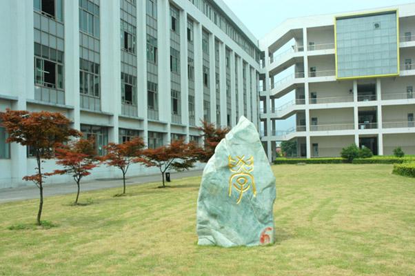 无锡职业技术学院校园风光1