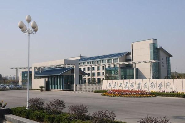 南京工业职业技术学院校园风光5