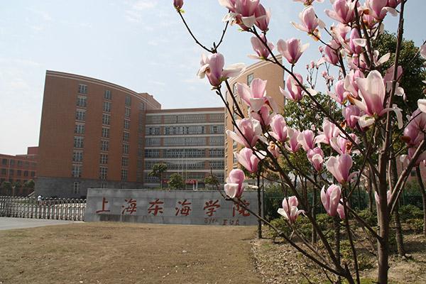 上海东海职业技术学院校园风光4