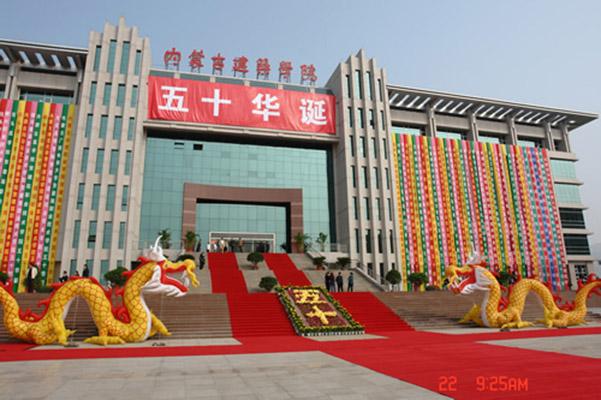 内蒙古建筑职业技术学院校园风光3
