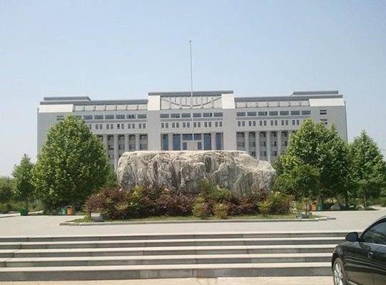 黄淮学院2