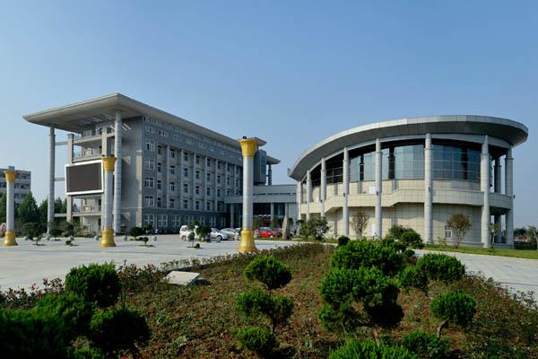 黄淮学院4