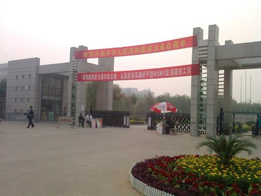 邯郸职业技术学院校园风光1