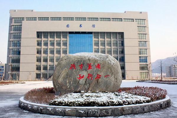 连云港职业技术学院校园风光3