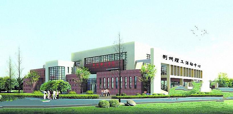 荆州理工职业学院校园风光5