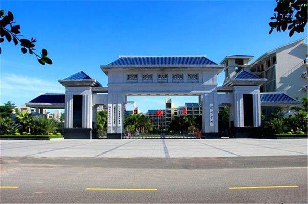 海南热带海洋学院校园风光1