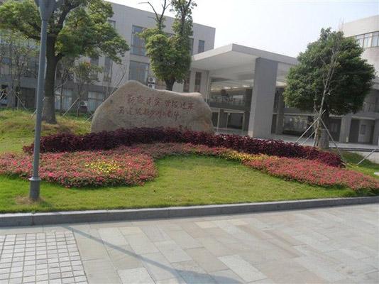 沙洲职业工学院校园风光1
