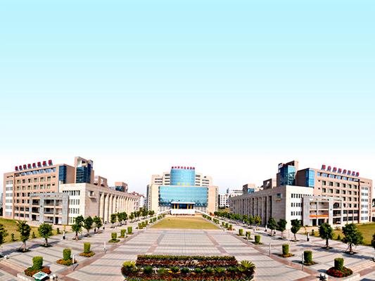 漳州职业技术学院校园风光1