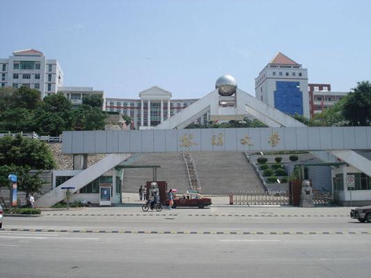 黎明职业大学校园风光1