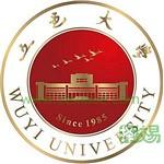 五邑大学(江门市内)