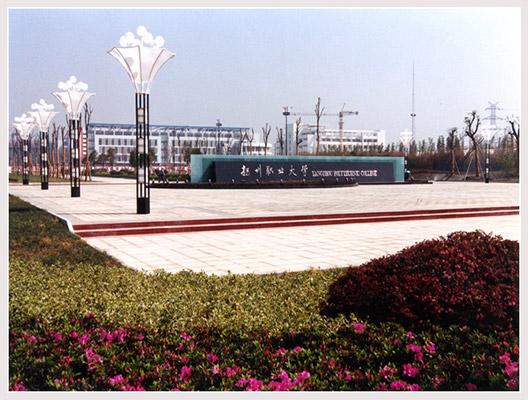 扬州市职业大学校园风光5