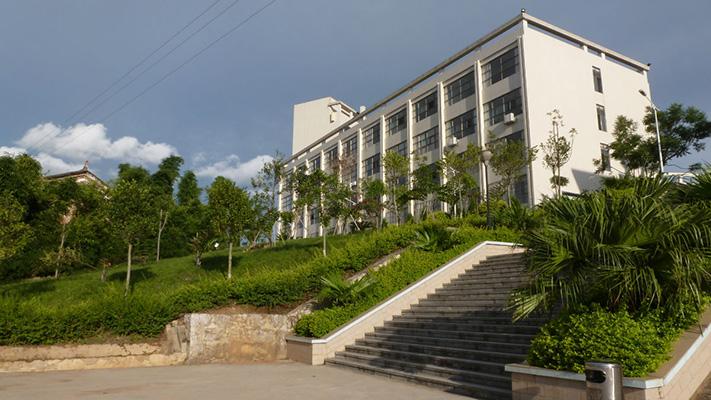 文山学院5