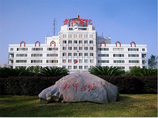 武汉商学院校园风光1