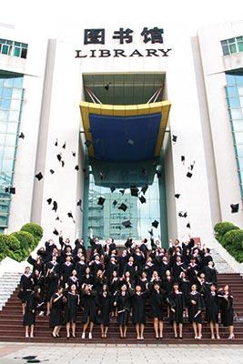 广东石油化工学院(与广东轻工职业技术学院联合培养)图书馆