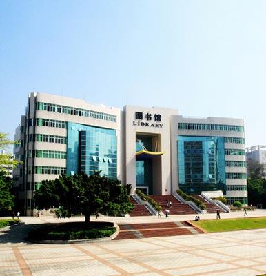 广东石油化工学院(与广东轻工职业技术学院联合办学)图书馆1