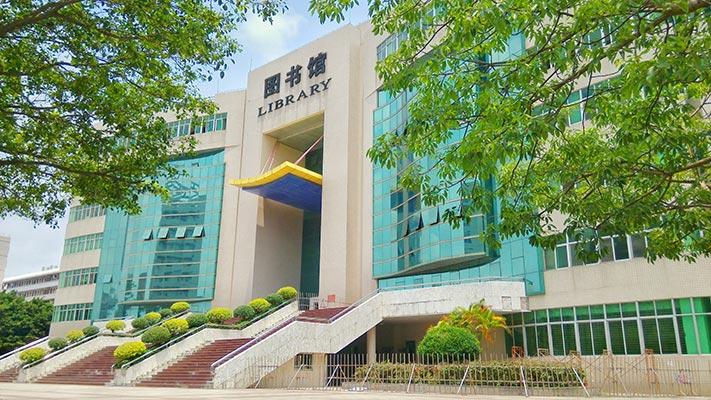 广东石油化工学院图书馆2