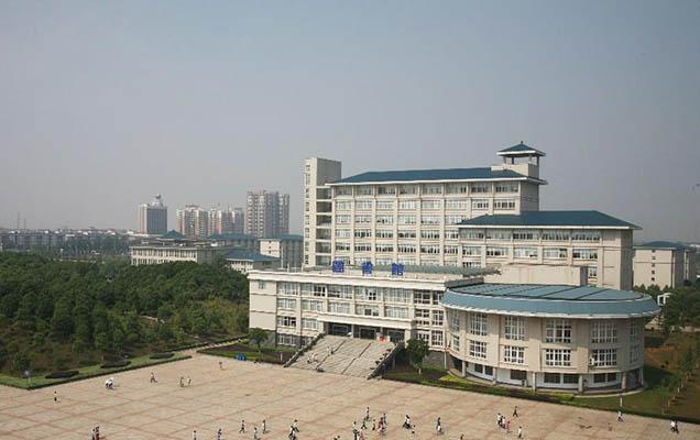 武汉东湖学院2