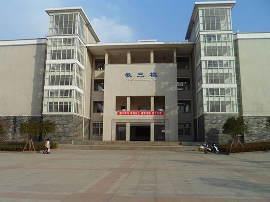 武汉东湖学院3