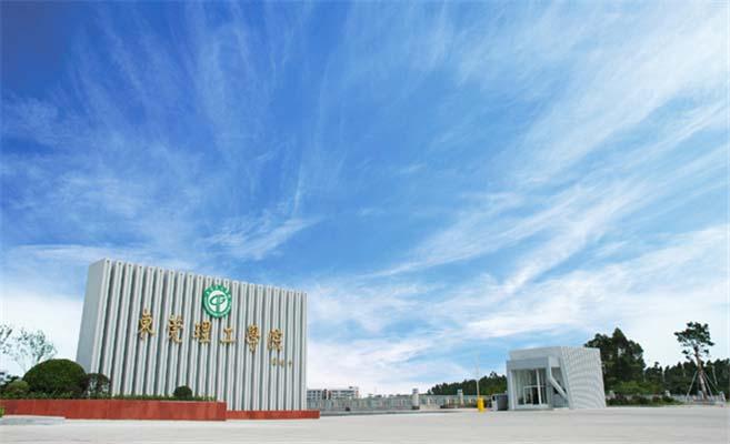 东莞理工学院(全省)校园风光2