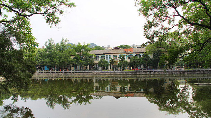 桂林师范高等专科学校校园风光3