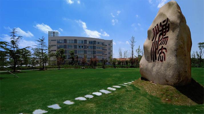 上海政法学院4