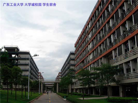 广东工业大学(中外合作办学专业)4