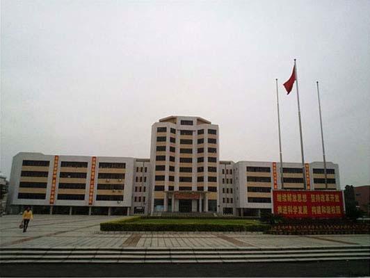 佛山科学技术学院(与广东轻工职业技术学院协同培养)3