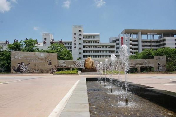 海南职业技术学院校园风光1