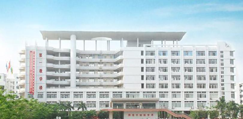海南职业技术学院校园风光4