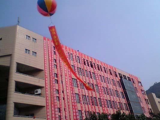 广州番禺职业技术学院(中外合作办学专业)校园风光6